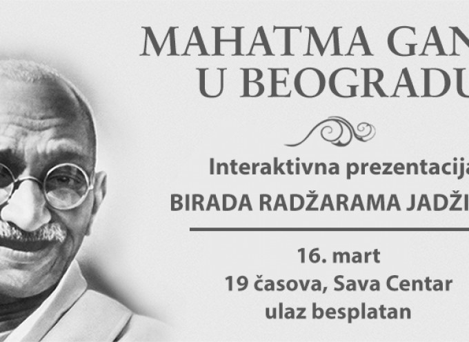 Mahatma Gandi u Beogradu (događaj)
