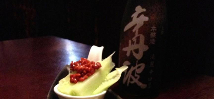 101 zen priča — gorki mizo
