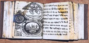 Rohonc Kodeks