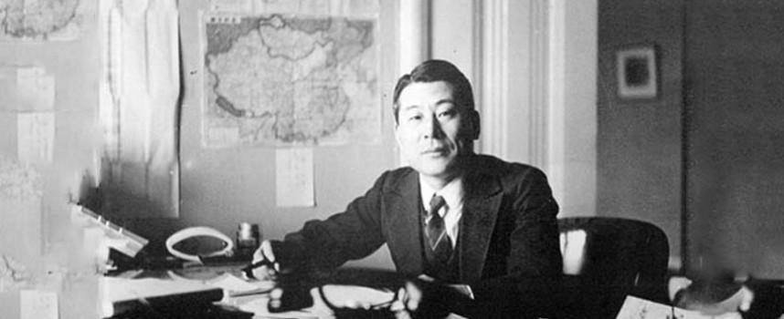Čiune Sugihara — neopevani heroj