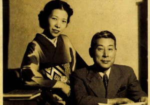 Čiune Sugihara sa suprugom Iukiko Sugihara