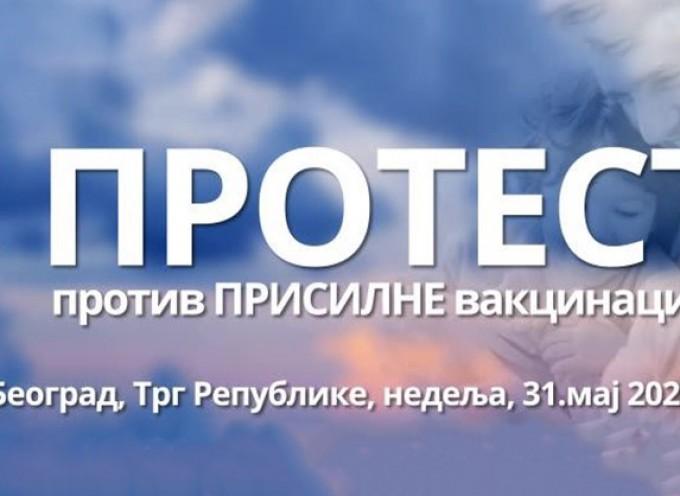 Protest protiv prisilne vakcinacije (događaj)